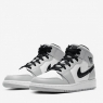 Nike Air Jordan 1 Mid Grigio fumo