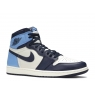 Nike Air Jordan 1 Mid Blue